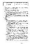 印刷行业2-008生产控制程序.doc