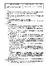 印刷行业2-014过程和产品检验控制程序.doc
