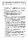 印刷行业2-009产品标识和可追溯(确定).doc