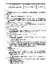 印刷行业2-016纠正和预防措施控制程序.doc
