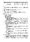 印刷行业2-001文件控制程序.doc
